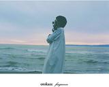 Otokaze『fragrance』繊細なビートメイクで過ぎ去った夏の情景や寂寥感を映し出す