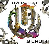 UVERworld 『Ø CHOIR』