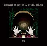 こんなのなかなかない! バカオ・リズム・アンド・スティール・バンドのトロピカル・ムード&超絶ファンク・サウンドな注目作