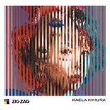 木村カエラ『ZIG ZAG』デビュー15周年記念作から半年、BIMやVaVa、ズーカラデル、會田茂一ら参加のミニ・アルバム