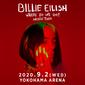 ビリー・アイリッシュ(Billie Eilish)が初の単独来日公演を9月に開催