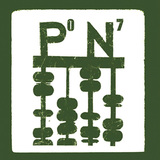 VARIOUS ARTISTS 『Prime Numbers Collection #4』