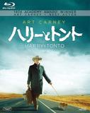 淀川長治も愛した「ハリーとトント」、小津安二郎の流れ汲む傑作アメリカ横断ロード・ムーヴィーが日本限定で初Blu-ray化