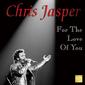 クリス・ジャスパー(Chris Jasper)『For The Love For You』アイズレー・ブラザーズ時代の持ち歌からヴァン・モリソンまで名曲をメロウに解釈したカヴァー集