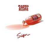 Mahina Apple & Mantis 『Sign』 サンプリングを駆使したアーバン&メロウなトラックと、時に力強く時にセクシーに響く低音ヴォーカル