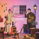 sumika『AMUSIC』いつになくブライトなモードで音楽性を拡張した日本語ロックの新たなる代表作