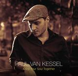 ポール・ファン・ケッセル、ウーター・ヘメルやベニー・シングスに続く実力派のアコースティックな楽曲が光る日本デビュー盤