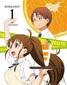首位のアニメ「WORKING!!!」を〈ナゴムの遺伝子〉受け継ぐ挫・人間が追う! Mikikiレヴュー週間アクセス・ランキング