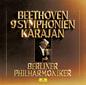 ヘルベルト・フォン・カラヤン 『ベートーヴェン: 交響曲全集('75- 77)』 全盛期の70年代全集がすべてSACD化