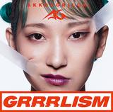 あっこゴリラ 『GRRRLISM』フォーリミGENやTempalayとのコラボも、〈女の子らしさ〉に疑問を投げかけるメジャー初作