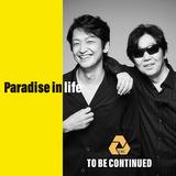 To Be Continued『Paradise in life』往年のヒット曲の再演などで成熟した魅力を漂わせ再始動