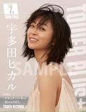 TOWER PLUS+7月号情報解禁! 表紙に宇多田ヒカル、映画「ブラックパンサー」、miwaが登場!!