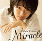 紀平凱成 『Miracle』 まさに異才中の異才、鮮やかな感性を持つ若手ピアニストのリズム感に溢れた演奏