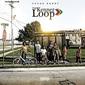 ヤング・ロディ 『The Kenner Loop』 カレンシーらがトリッピーな世界観盛り立てる、レイドバック&スロウなトラック揃いの初作