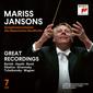 マリス・ヤンソンス(Mariss Jansons)&バイエルン放送交響楽団『グレイト・レコーディングズ』2003~2009年のライブをCD7枚にコンパイル