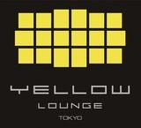 〈YELLOW LOUNGE TOKYO〉ドイツ・グラモフォン120周年イヴェント! 記念盤をリリースした水野蒼生が語る