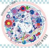FES☆TIVE、ばってん少女隊、SPARK SPEAKER、ロッカジャポニカ――先月のZOKKONディスクをプレイバック!