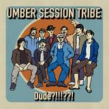 umber session tribe、コン・ブリオと日米ファンク新鋭による白熱のトップ争い! Mikikiレヴュー週間アクセス・ランキング