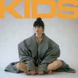 ノガ・エレズ(Noga Erez)『Kids』イスラエルの〈シンガー・ソングトラックメイカー〉の格段に進化した表現