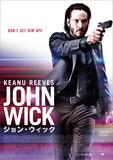 映画「ジョン・ウィック」キアヌ・リーブスが本格アクションに復帰! 最高のストレス発散ムービーがソフト化