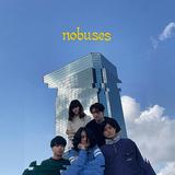 No Buses『No Buses』グッド・メロディーの中にバンド・マジックがきらりと光る、5人編成での新たな一歩
