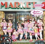 PASSPO☆、8人体制での初フル・アルバムは大充実の前作凌ぐほどのクォリティー&直球勝負でカラフルな楽曲揃えた一枚