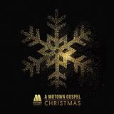 VA 『A Motown Gospel Christmas』 ゴスペル界の現行スターが厳かな聖夜を演出