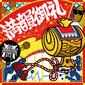 RAP BRAINS 『満韻御礼』 話題の男女混声MC集団が幅広い〈踊らせるラップ〉聴かせる初アルバム