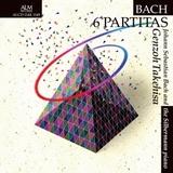 鍵盤奏者の武久源造、ジルバーマン・ピアノを使用し2007年に録音したバッハのパルティータ全曲集