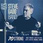 スティーヴ・ガッド 『70 Strong』 健在ぶり見せつけるスーパー・ドラマーが強豪メンバー従えた70歳記念作
