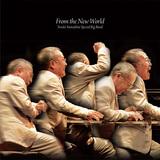 山下洋輔スペシャル・ビッグ・バンド、松本治編曲のドヴォルザーク〈新世界より〉演奏した2014年ツアー最終公演のライヴ盤