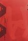 細田成嗣「AA 五十年後のアルバート・アイラー」現在の視点から多角的にアイラーを捉え直す〈解放の書〉