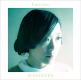 元埋火・見汐麻衣の新プロジェクト、MANNERSがデビュー盤リリース! ダイジェスト音源試聴も