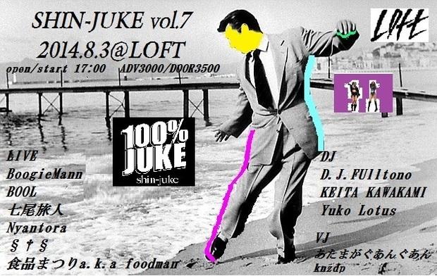 旅人、ナカコーも登場! 濃ゆいメンツ揃い踏みの〈SHIN-JUKE Vol.7〉いよいよ8月3日(日)開催ですよ!