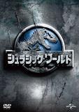 ラストにはあの恐竜が! 旧作ファンへの配慮も流石な映像クォリティーも◎な映画「ジュラシック・ワールド」がソフト化