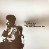 マーサ三宅、前田憲男 『PORTRAIT to Sincerely yours』 81年、日本ジャズ・シーンの片隅で発表されたデュオ作が初CD化