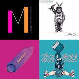 UNISON SQUARE GARDEN、cali≠gari、三月のパンタシアなど今週リリースのMikiki推し邦楽アルバム/EP8選!