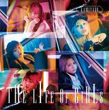 神宿『THE LIFE OF GIRLS』グループとしての自然な進化が投影されたスタイリッシュなニュー・アルバム