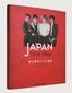 「JAPAN 1974-1984 光と影のバンド全史」 モダン・ミュージックの継承者、その全歴史