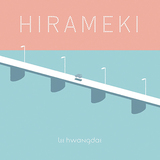 リ・ファンデ『HIRAMEKI』Lee & Small Mountainsで活躍のSSWによる熱量とロマンたっぷりのソウル・ポップ
