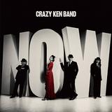 クレイジーケンバンド『NOW』アダルトな哀愁と苦甘いノスタルジーで2020年現在を強烈に刻印