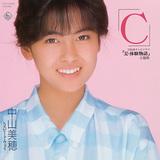 中山美穂、シングル全39枚をアナログ盤サイズのパッケージで完全復刻したデビュー30周年プレミアムBOXが登場