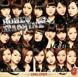 アイドリング!!!の新アルバムは直近のシングル4曲に各期生ごとのユニット曲も詰め込んだ山盛りの一枚