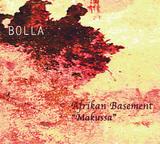 ジョー・クラウゼルによるアフリカン・ルーツへの回帰色が強い変名プロジェクト、ボーラの初作は彼の豊かな音楽性が窺える一枚