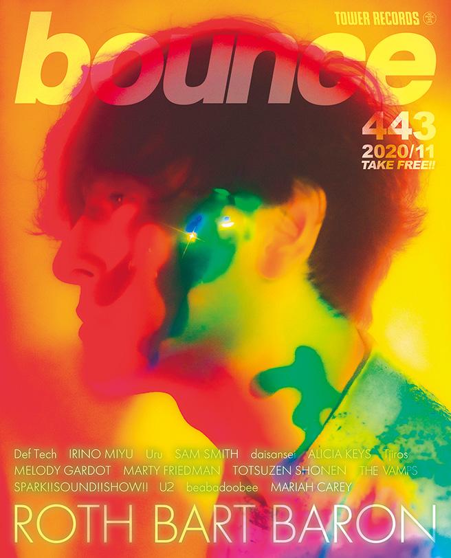 ROTH BART BARON、Def Techが表紙で登場! タワーレコードのフリーマガジン〈bounce〉443号発行