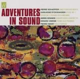 カールハインツ・シュトックハウゼン 『Adventures In Sound』 初期電子音楽の歴史を集約させた最高の逸品
