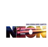 次世代ブラジル音楽シーン、ノーヴォス・コンポジトーレス牽引するダニ&デボラ・グルジェル・クアルテートがビートルズやMJらの名曲を大胆編曲したカヴァー集