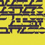マティアス・アグアーヨ 『Support Alien Invasion』 南米ミニマルの個性派、フリーキーなビートでアフロ~ラテンに接近