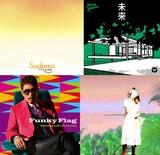 【Mikikiの歌謡日!】第3回 Suchmos、NONA REEVES、鈴木雅之、ラブワンダーランド……今週のトキメキ邦楽ソング