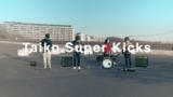 "Taiko Super Kicksが新作『Fragment』より""のびていく""のMVを公開、台湾公演を含むリリース・ツアーの日程も発表"
